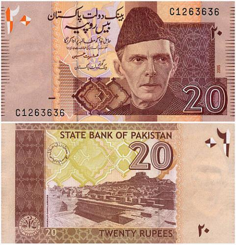 Currency notes (Pakistani)